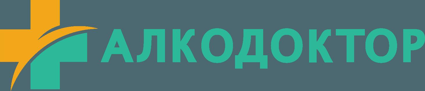Нарколог на дом в Красногорске