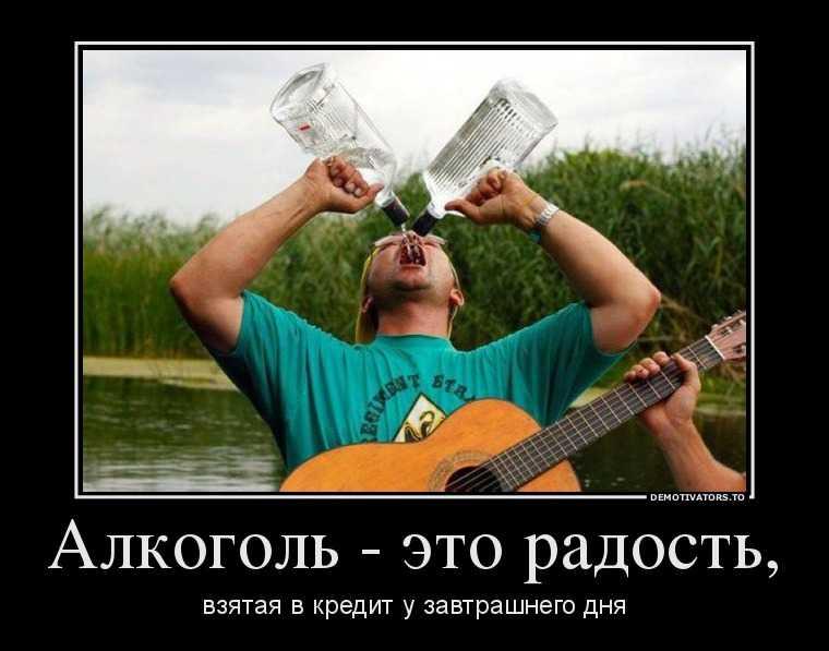 алкоголизм опасен и жесток