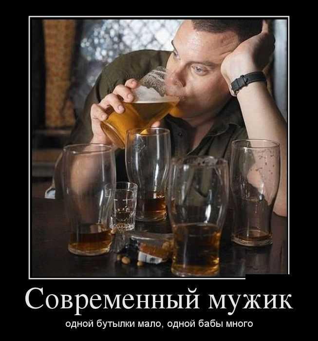 .jpg - Профилактика алкоголизма
