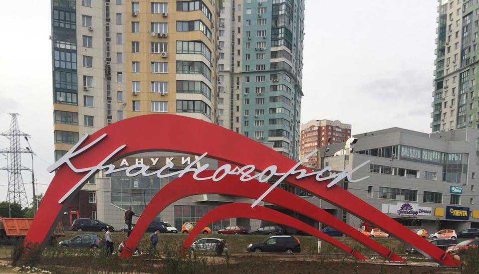 в красногорске - Кодирование от алкоголя в Красногорске